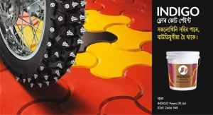 indigo-advertisement-floor-coat-emulsion-assamese