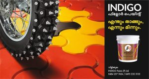 indigo-advertisement-floor-coat-emulsion-malayalam