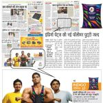 indigo-paints-chhattisgarh-haribhumi-news-paper-article