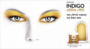 indigo-advertisement-metallic-emulsion-press-assamese