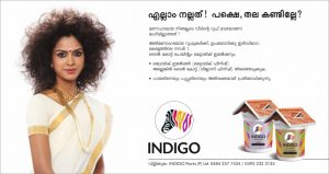 indigo-advertisement-metallic-emulsion-press-malayalam